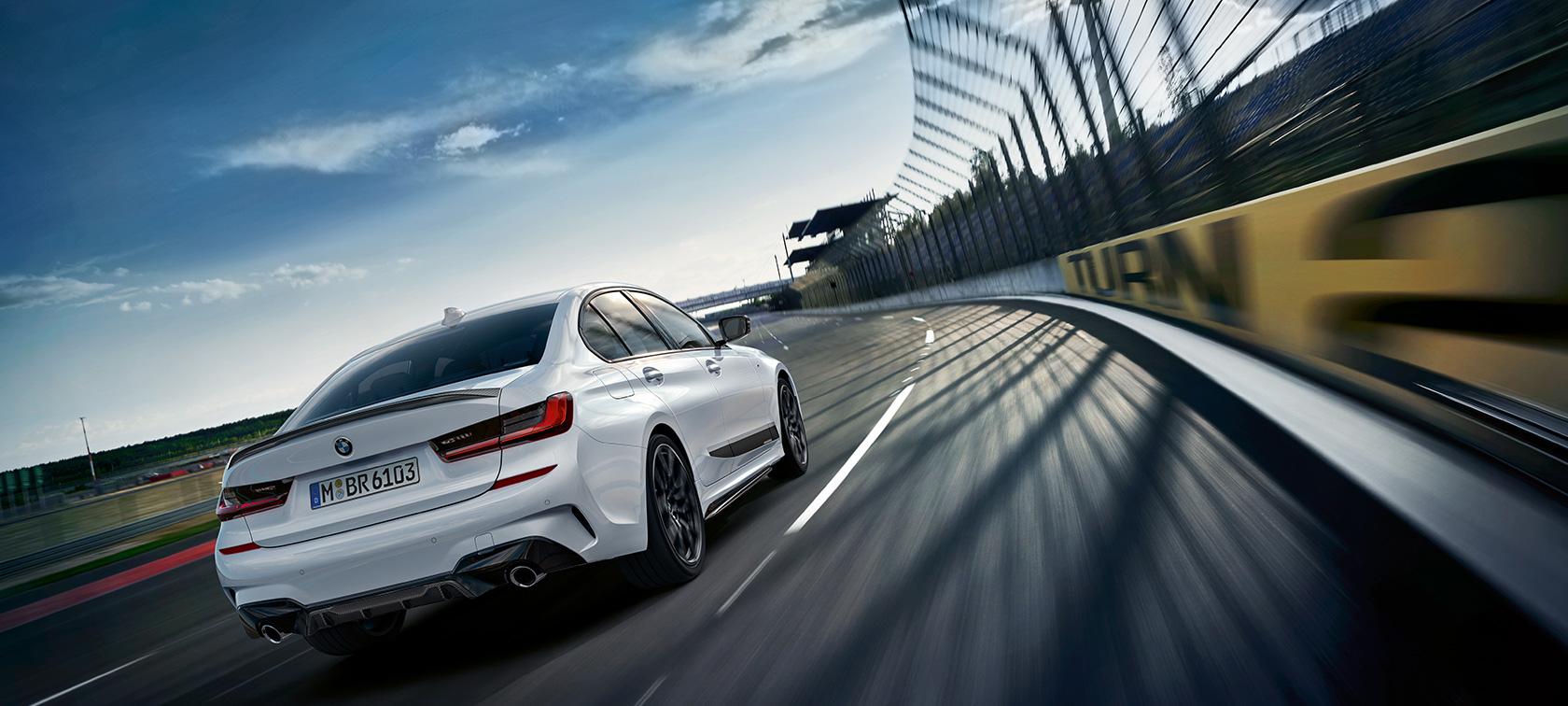 BMW M Performance Parts : Accessories